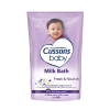 Cussons Baby Fresh & Nourish Bath Doy