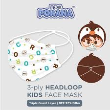 Pokana Earloop Kids Face Mask 3-ply - 30 pcs 1