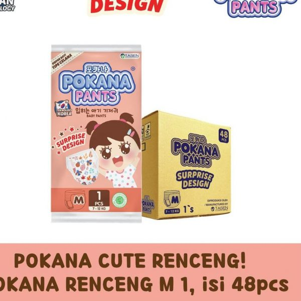 Pokana Pants Surprise Design M 48 Pcs - Sachet